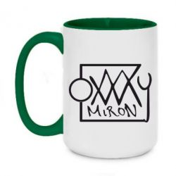 Кружка двухцветная 420ml OXXXY Miron