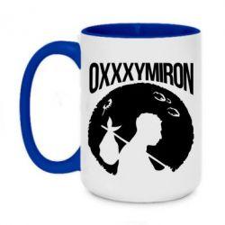 Кружка двухцветная 420ml Oxxxymiron Долгий путь домой