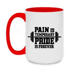 Кружка двоколірна 420ml Pain is temporary pride is forever