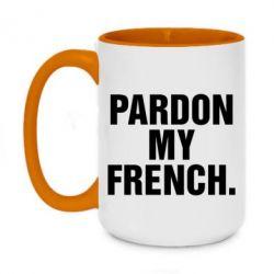 Кружка двухцветная 420ml Pardon my french. - FatLine