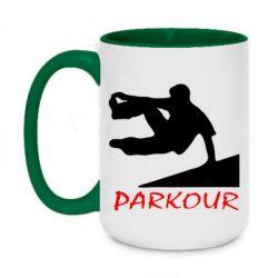 Кружка двоколірна 420ml Parkour Run