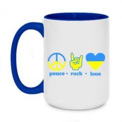 Кружка двухцветная 420ml Peace, Rock, Love - FatLine