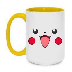 Кружка двухцветная 420ml Pikachu Smile