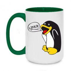 Кружка двухцветная 420ml Пингвин Линукс