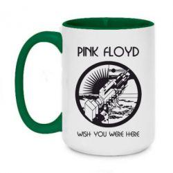 Кружка двухцветная 420ml Pink Floyd Wish You