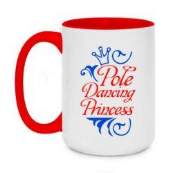 Кружка двухцветная 420ml Pole Dancing Princess - FatLine