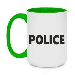 Кружка двухцветная 420ml POLICE