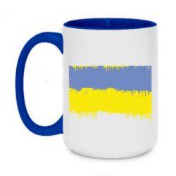 Кружка двоколірна 420ml Потертий прапор України