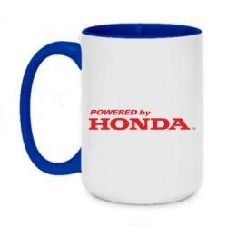 Кружка двоколірна 420ml Powered by HONDA