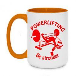 Кружка двухцветная 420ml Powerlifting be Stronger