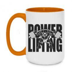 Кружка двоколірна 420ml Powerlifting logo
