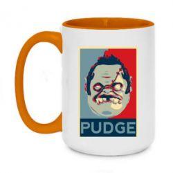 Кружка двухцветная 420ml Pudge aka Obey