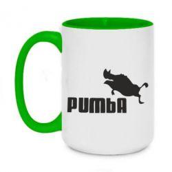 Кружка двоколірна 420ml Pumba