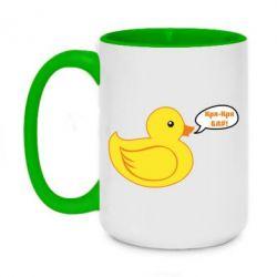 Кружка двоколірна 420ml Quack-quack fuck!