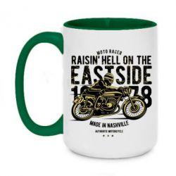 Кружка двоколірна 420ml Raisin Hell Moto Racer