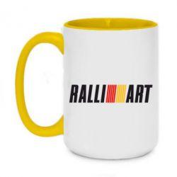 Кружка двухцветная 420ml Ralli Art Small