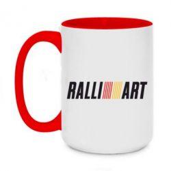 Кружка двоколірна 420ml Ralli Art