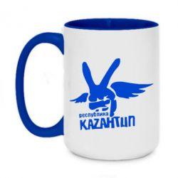 Кружка двухцветная 420ml Республика Казантип