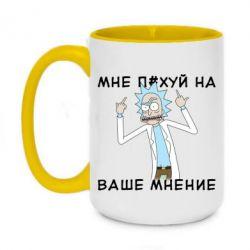 Кружка двоколірна 420ml Rick and Morty Русская версия 2