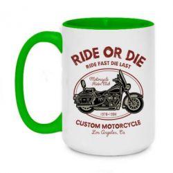 Кружка двоколірна 420ml Ride Or Die