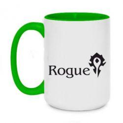 Кружка двоколірна 420ml Rogue Орда