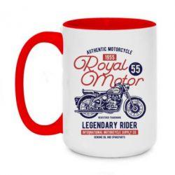 Кружка двоколірна 420ml Royal Motor 1955
