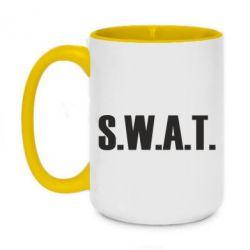 Кружка двухцветная 420ml S.W.A.T.