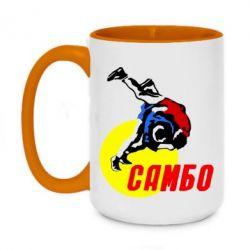 Кружка двоколірна 420ml Sambo