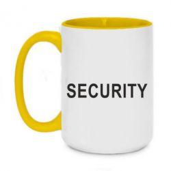 Кружка двухцветная 420ml Security