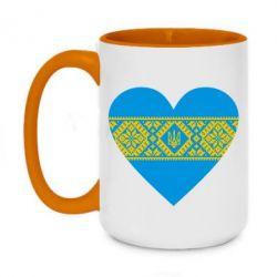 Кружка двухцветная 420ml Серце України - FatLine