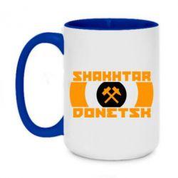 Кружка двухцветная 420ml Shakhtar Donetsk