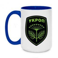 Кружка двоколірна 420ml Шеврон Кропу