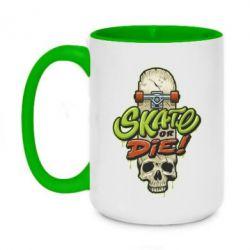 Кружка двоколірна 420ml Skate or die skull