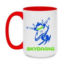 Кружка двоколірна 420ml Skidiving