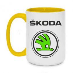 Кружка двухцветная 420ml Skoda Bird