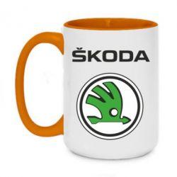 Кружка двухцветная 420ml Skoda