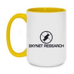Кружка двоколірна 420ml Skynet Research