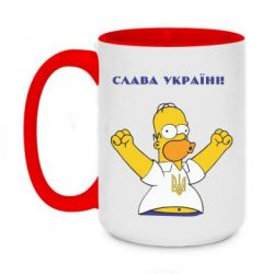 Кружка двухцветная 420ml Слава Україні (Гомер)