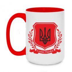 Кружка двухцветная 420ml Слава Україні! (вінок) - FatLine