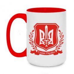 Кружка двухцветная 420ml Слава Україні (вінок)
