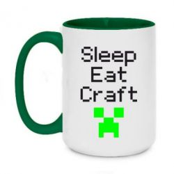 Кружка двоколірна 420ml Sleep,eat, craft