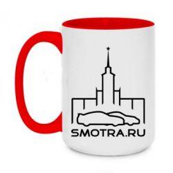 Кружка двоколірна 420ml Smotra ru