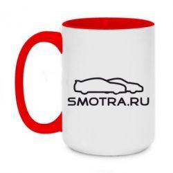 Кружка двоколірна 420ml Smotra.ru