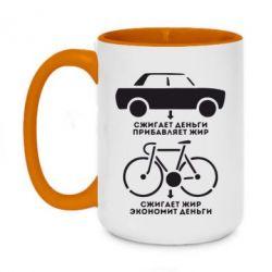 Кружка двоколірна 420ml Порівняння велосипеда і авто