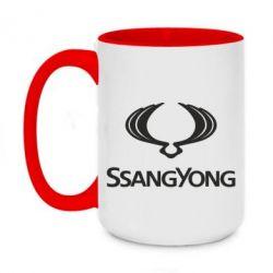 Кружка двоколірна 420ml SsangYong Logo
