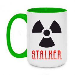 Кружка двоколірна 420ml Stalker