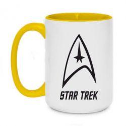 Кружка двоколірна 420ml Star Trek