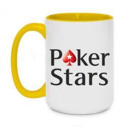 Кружка двоколірна 420ml Stars of Poker
