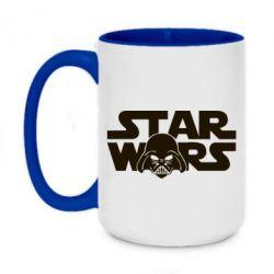Кружка двоколірна 420ml StarWars Logo