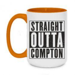 Кружка двухцветная 420ml Straight outta compton - FatLine